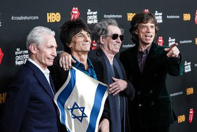 Rolling Stones Tel aviv