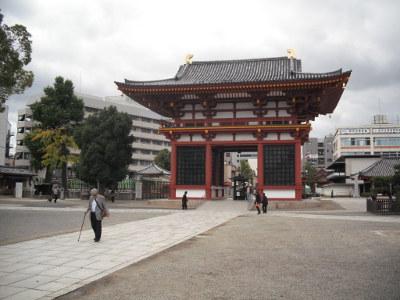 temple dans tokyo